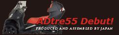 ADtre55 Debut
